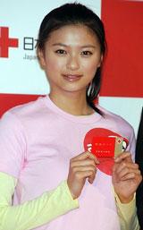 『いっしょに献血キャンペーン』のオープニング記者発表会に広報キャラクターとして参加した榮倉奈々