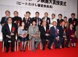 『第17回東京スポーツ映画大賞』授賞式の様子