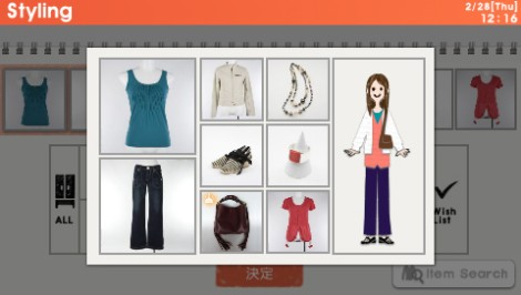 『MyStylist』(C)Sony Computer Entertainment Inc.