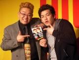 DVD『サンドウィッチマンライブ2007 新宿与太郎哀歌』の発売記念イベントに登場したサンドウィッチマン