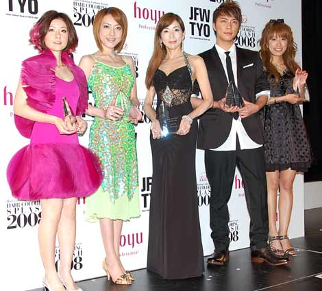 『第10回 HAIR COLORING AWARD 2008』の模様
