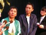 橋下大阪府知事にダメだしをする爆笑問題