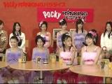 『Pocky RANKING パラダイス』にトークゲストとして登場した℃-ute