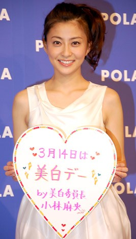 小林麻央(3月13日撮影、「3月14日は美白デー」発表会)
