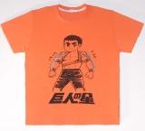 「巨人の星」Tシャツ