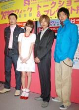 (左から)土持幸三監督、南明奈、杉浦太陽、高田宏太郎
