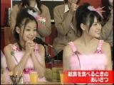 左から、萩原舞、矢島舞美