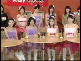 上段左から、有原栞菜、鈴木愛理、梅田えりか、下段左から、中島早貴、岡井千聖、萩原舞、矢島舞美
