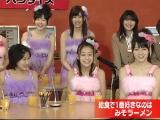 上段左から、鈴木愛理、梅田えりか、下段左から、岡井千聖、萩原舞、矢島舞美