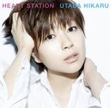 『HEART STATION』