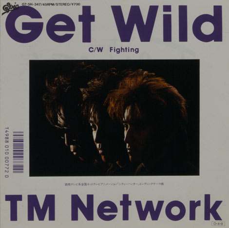 「Get Wild」