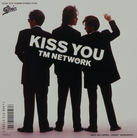 「KISS YOU」