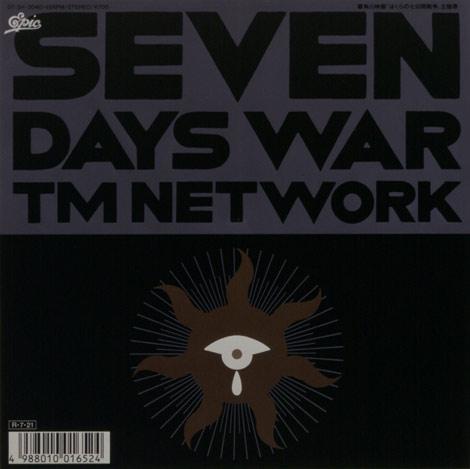 「SEVEN DAYS WAR」