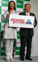 右は成田国際空港代表取締役社長・森中小三郎氏