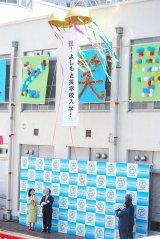 吉本興業グループ東京本部の2008年度新入社員入社式の様子