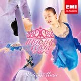 昨年11月に発売された『浅田舞&真央スケーティング・ミュージック』