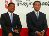 (左より)山本博、中畑清