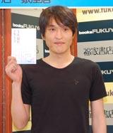 『3月30日』の発売記念イベントに出席した千原ジュニア