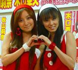 Winkの名曲カバー「淋しい熱帯魚」発売記念イベントに出席した木口亜矢、秋山莉奈
