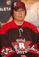 『五右衛門ロック』の製作発表に出席した古田新太