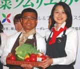 日本ベジタブル&フルーツマイスター協会理事長福井栄治氏と野菜ソムリエ・王理恵