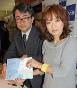 『いらつく二人』発売記念サイン会に出席した三谷幸喜と清水ミチコ