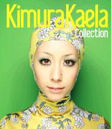 木村カエラ、初のアーティストブック『Collection』