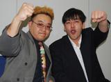 サンドウィッチマン(左から伊達みきお、富澤たけし)