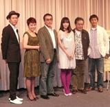 右から小林薫、岩松了監督、麻生久美子、原田芳雄、大竹しのぶ、武藤昭平(勝手にしやがれ)