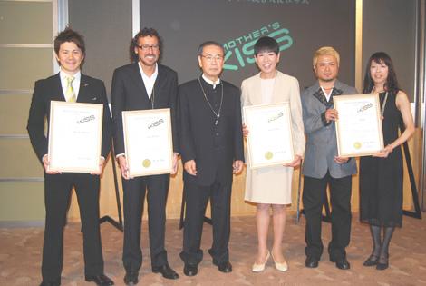 任命式に出席した羽田元総理(中央)、和田アキ子ら