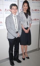 NHK教育の新番組『土よう親じかん』の会見に出席した(左から)平田オリザ、浅野温子