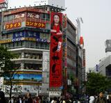 渋谷に登場した巨大ヤンクミ