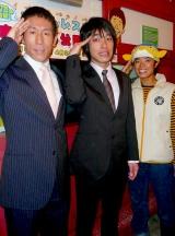 会見の模様(左から田村裕、川島明、さかなクン)