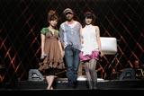 『アースデー・コンサート』に出演した(左から)絢香、ダニエル・パウター、BONNIE PINK