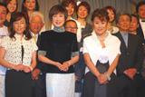 (左より)柏原芳恵、小林幸子、山田邦子、鳥越俊太郎