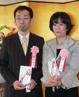 第9回小学館文庫小説賞の贈呈式
