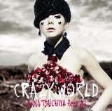 6月11日発売の「Crazy World」(CD+DVD)