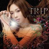 5月21日(水)にリリースされるアルバム『TRIP』(通常盤)