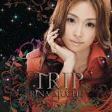 5月21日(水)にリリースされるアルバム『TRIP』(初回限定盤)