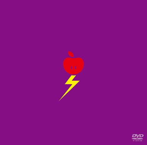 DVD『私の発電』