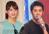 破局を明らかにした臼田あさ美とキングコング・西野