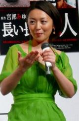 酒井美紀【08年4月撮影】