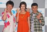 NHK総合『SAVE THE FUTURE』の制作発表会見に出席した藤原紀香が共演のペナルティーと一緒に