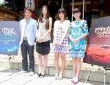 製作発表の模様(左から野久保、関、荒井萌、星井七瀬)