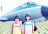 女性2人組アイドルユニット・バニラビーンズ