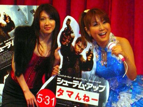 都内で行われた映画『シューテム・アップ』の試写会に登場した小林恵美とはるな愛