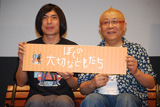イベントに参加したふかわりょう(左)と春風亭小朝(右)