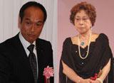 東国原英夫宮崎県知事(左)と浅香光代(右)