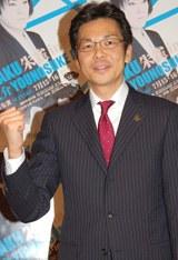 熱海市長・齋藤栄氏