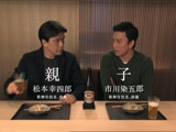 (左から)松本幸四郎と市川染五郎親子